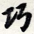 HNG016-0543