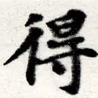HNG016-0565