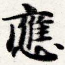 HNG016-0599