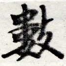 HNG016-0622
