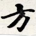 HNG016-0627