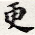 HNG016-0645