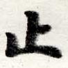HNG016-0674