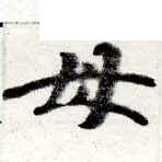 HNG016-0682