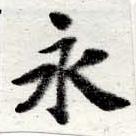 HNG016-0685