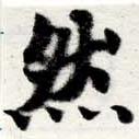 HNG016-0708