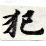 HNG016-0718