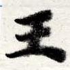 HNG016-0724