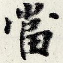 HNG016-0741b
