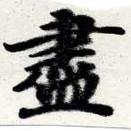 HNG016-0752
