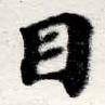 HNG016-0753