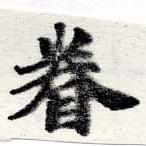 HNG016-0757