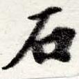 HNG016-0763