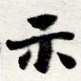 HNG016-0766