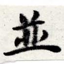 HNG016-0779