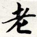 HNG016-0797