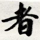 HNG016-0798