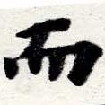 HNG016-0800