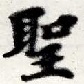 HNG016-0802