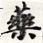 HNG016-0835