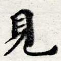 HNG016-0845