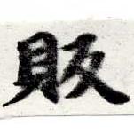 HNG016-0879