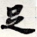 HNG016-0887