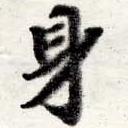 HNG016-0889
