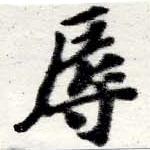HNG016-0894