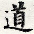 HNG016-0904