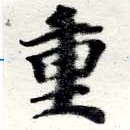 HNG016-0915