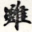 HNG016-0936