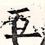 HNG019-0003