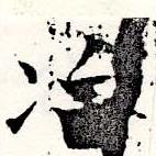 HNG019-0023