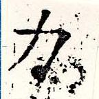 HNG019-0027