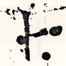 HNG019-0033