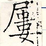 HNG019-0079