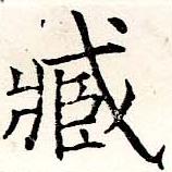 HNG019-0113