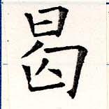 HNG019-0141