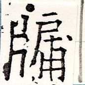 HNG019-0196