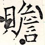 HNG019-0302