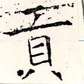 HNG019-0304
