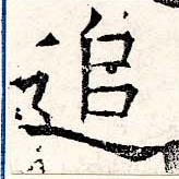 HNG019-0323