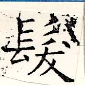 HNG019-0364