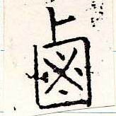 HNG019-0368