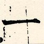 HNG019-0371