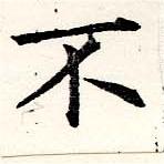 HNG019-0376
