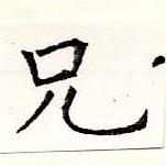HNG019-0511