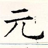 HNG019-0514