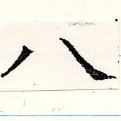 HNG019-0526